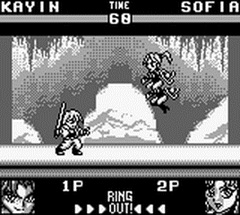 Battle Arena Toshinden Gameboy Image 4