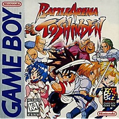 Battle Arena Toshinden Gameboy Image 1