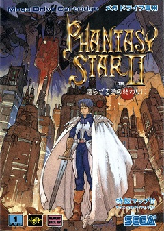 Phantasy Star II Image 1